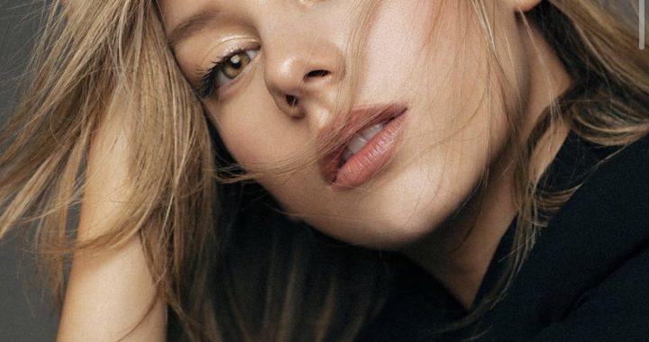 Ester Expósito se convierte en embajadora de YSL Beauty